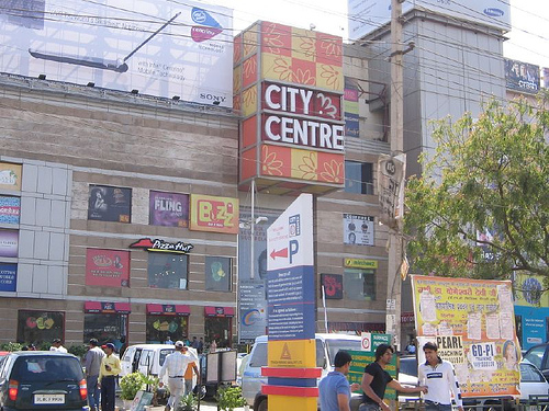 gurgaon-city-centre
